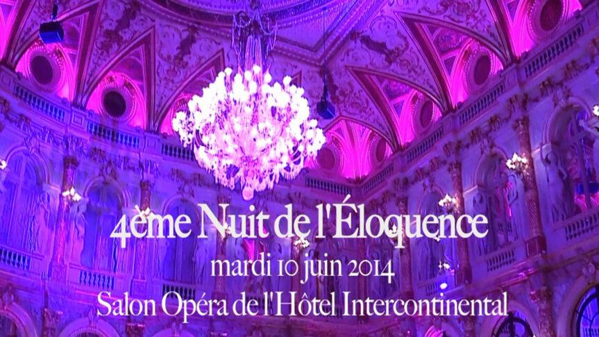 4èm4e Nuit De L'Eloquence : Photos Et Vidéos
